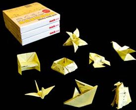 Origami Sticky Notes 